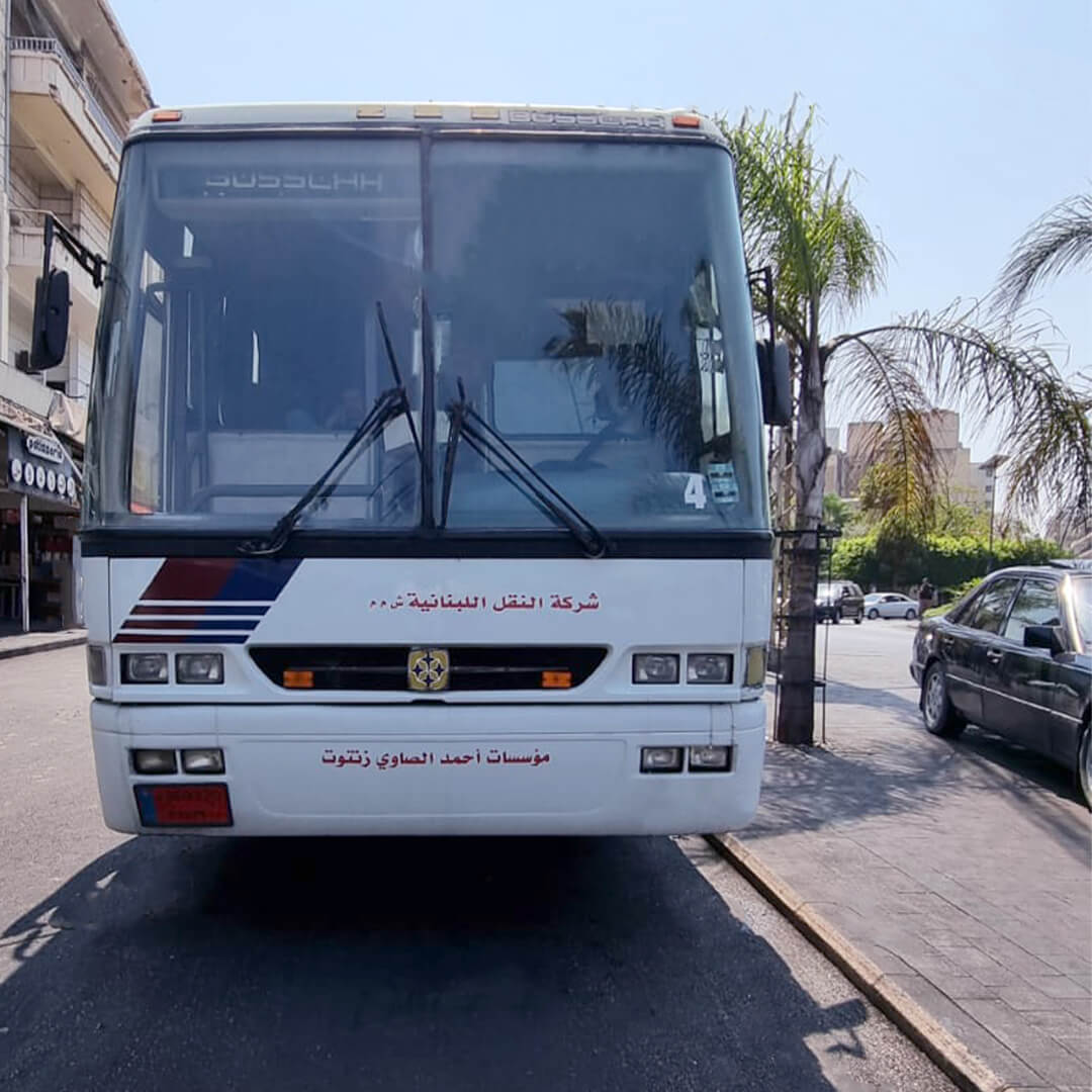 Saida-Beirut Bus Station