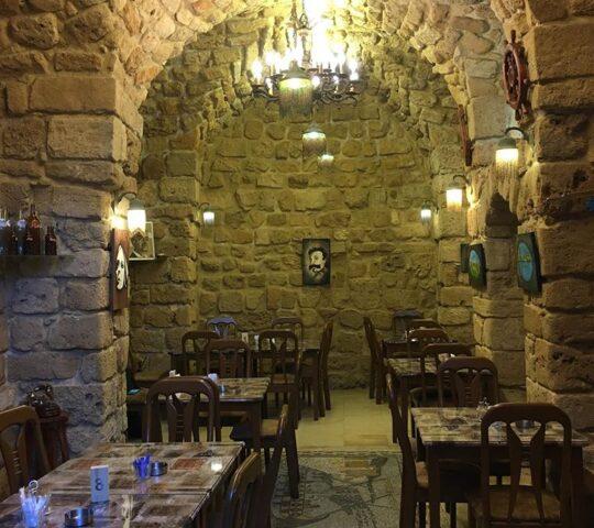 Sidawi Cafe