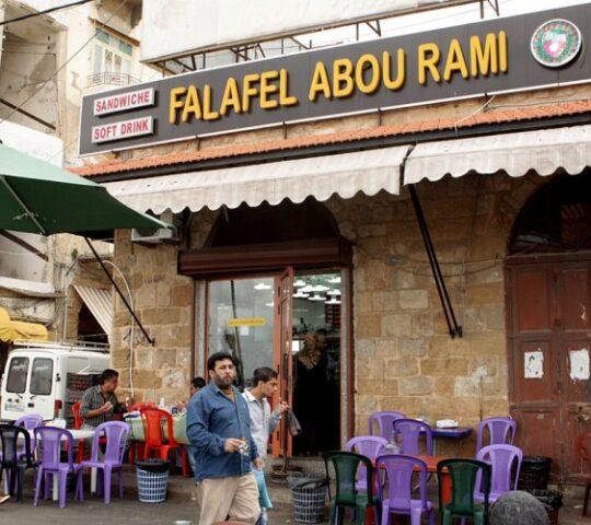 أبو رامي