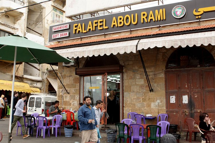 Abou Rami