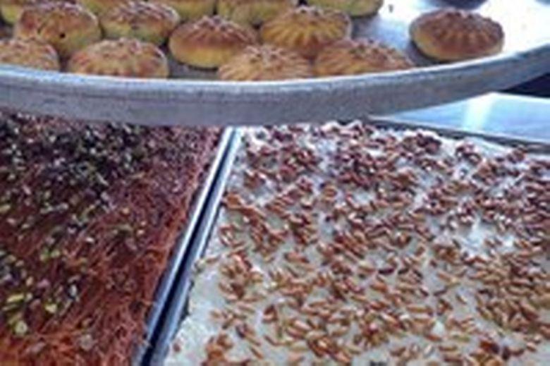 حلويات الجردلي