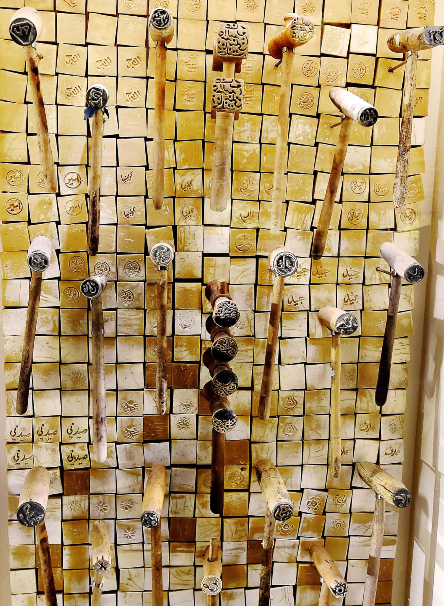 متحف الصابون: مؤسسة عودة