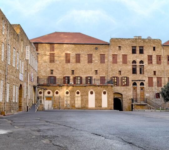 Greek Catholic Archbishopric Of Saida