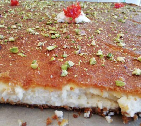 Gromais El Yamani Sweets