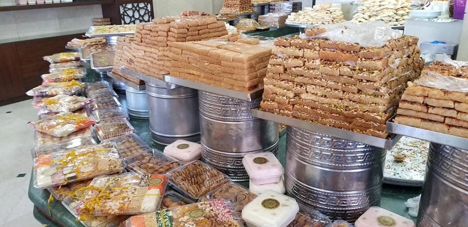 Helwayat El Samra El Momtaza