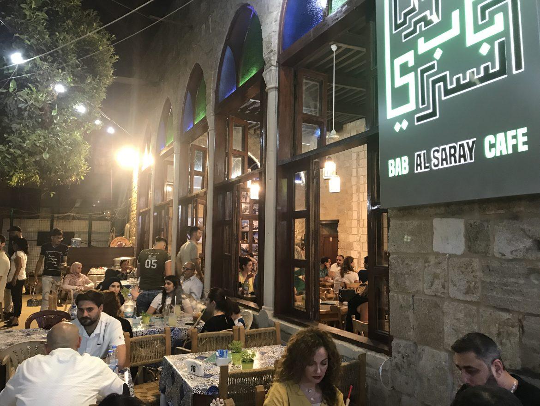 Bab Al Saray Cafe