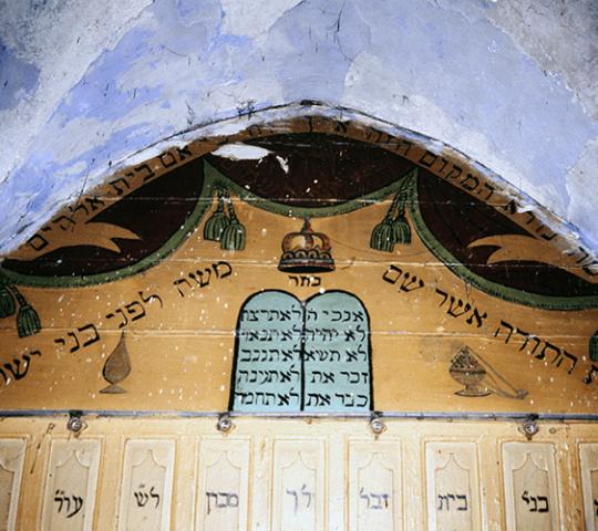 Syngogue Of The Jewish Community