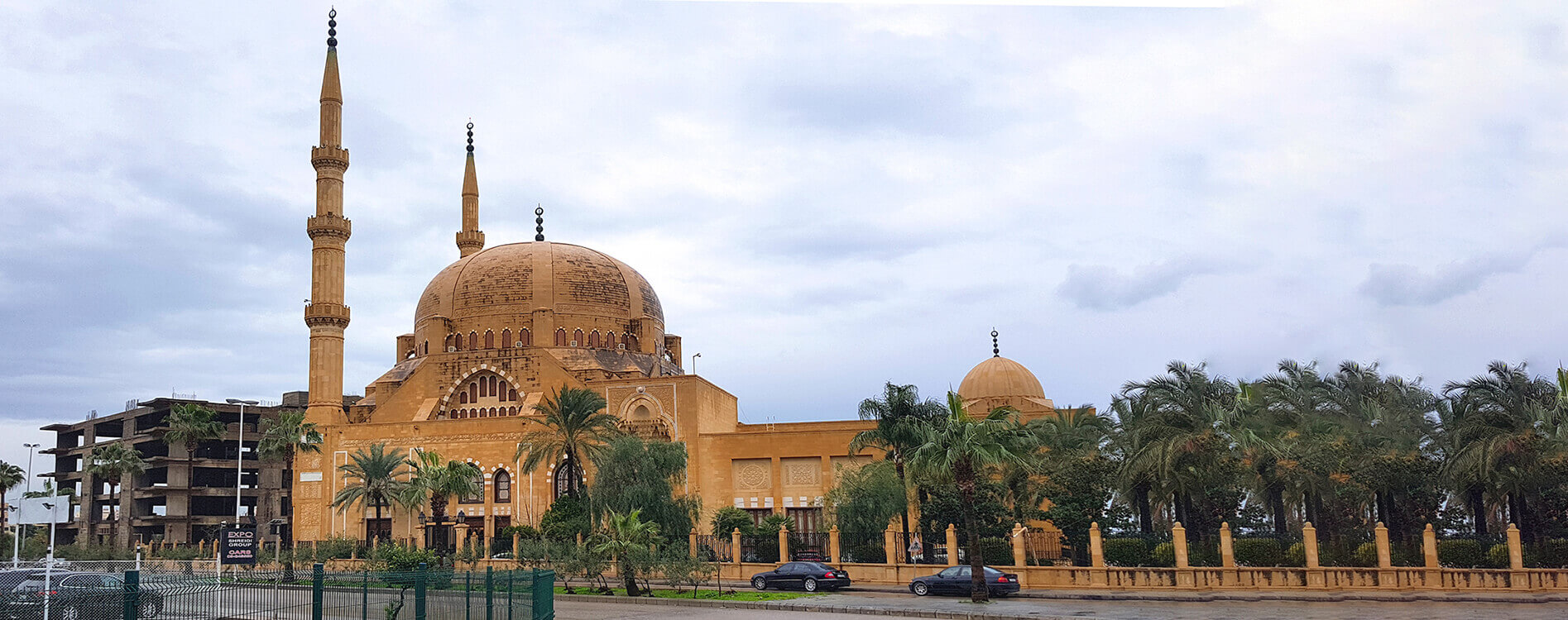 مجمع مسجد الحاج بهاء الدين الحريري